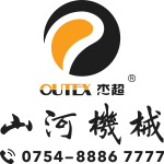 GUANGDONG SHANHE INDUSTRIAL CO., LTD.